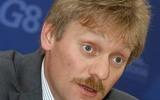 Песков рассказал об ожиданиях Кремля от выборов во Франции