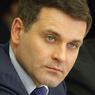 Сенатору Цыбко предъявили обвинение во взятках на 28 млн рублей