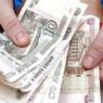 Минфин выступил против индексации соцвыплат по уровню инфляции