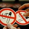 Учёные нашли эффективный способ бросить курить