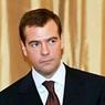 Медведев отдал распоряжение создать крымский университет
