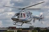Первый серийный вертолет Ми-38 поднялся в российское небо
