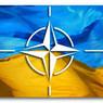 НАТО будет и дальше оказывать Украине поддержку