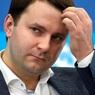 Орешкин прокомментировал идею освободить от НДФЛ малоимущих