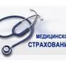 СОГАЗ застраховал сенаторов на 960 млн рублей