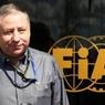 Глава автомобильной федерации поддержит отмену Гран-при России