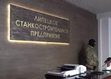В трёх российских городах проходят обыски по делу о хищении средств гособоронзаказа