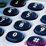 В Москве и Подмосковье подорожали телефонные тарифы