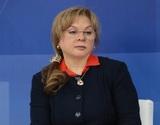 Памфилова предложила ввести ещё одни каникулы для школьников - на время голосования