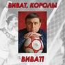 РФПЛ: Спартак почтил память Черенкова победой