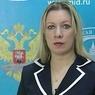 Мария Захарова указала США, каково давать деньги Киеву