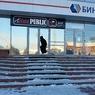 Кемеровский СК возбудил дело из-за нападения на полицейских