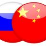 СМИ анонсируют подробности российско-китайских соглашений