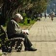 Депутаты от ЛДПР предложили изменить возраст начисления надбавки к пенсии