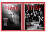"""Титул """"Человек года"""" Time получил Хашхаджи и другие журналисты"""