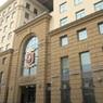 Несколько высокопоставленных генералов МВД лишились должностей