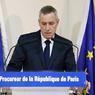 Во Франции задержан человек по делу о теракте в Ницце