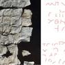 Фото: обнаружено «письмо к Богу» с самым старым упоминанием Христа