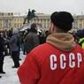 Двое из трех россиян еще помнят, как правильно расшифровать аббревиатуру СССР, есть и забывшие