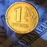 Торги на бирже открылись ростом рубля к доллару