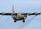 В Екатеринбурге совершил аварийную посадку самолёт Ан-12