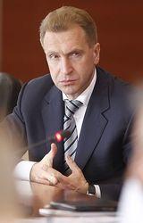 Шувалов:  сейчас  российская экономика чувствует себя  лучше, чем год назад