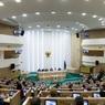 Совет Федерации одобрил закон о суверенном Рунете
