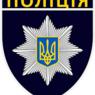 В Одесской области проходит масштабная спецоперация