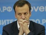 Дворкович: Предотвратить выброс метана на шахте в Воркуте было невозможно