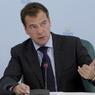 Медведев обсудит развитие ДФО и восстановление после паводка