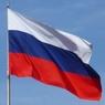 Российская делегация торжественно подняла флаг РФ на Аляске