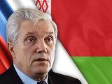 Россия ничего не ждет от Белоруссии взамен на кредит в  $ 2 млрд