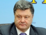Порошенко рассказал, как будет жить Украина, «выпутавшись» из российских соцсетей
