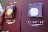 Путин подписал закон о возврате золотых медалей для выпускников