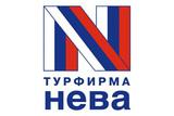 Клиенты турфирмы «Нева» записали видеообращение Путину