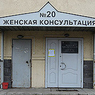 СМИ сообщили о буклетах со странными советами в клиниках Москвы