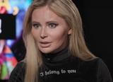 "Дана Борисова о проблемах дочери: ""Все дело, конечно, в семье"""