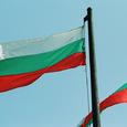 В Екатеринбурге вновь зработает консульство Болгарии