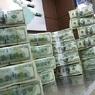 ЦБ забрал часть своих активов из США и перевел их в Китай