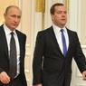 Путин определился с полномочиями Медведева в Совбезе