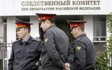 По делу о сексуальном насилии в детдоме Петербурга задержаны 5 человек