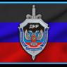 Захарченко присвоил линии соприкосновения в Донбассе статус госграницы