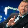 Для России сняты ограничения на Давоском форуме
