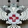 Минздрав пообещал учесть мнения московских врачей после митинга