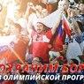Исмаил Гаджиев выиграл золото на ЮОИ в вольной борьбе
