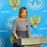 Мария Захарова похвалилась платьями российского производства