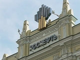 Под ковром: «Роснефть» срочно и секретно разместила облигаций на 625 млрд