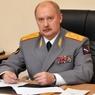 Дело о золотых парашютах: Генерал МВД обвинен в растрате 19,1 млн рублей