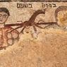 В Израиле нашли 1600-летнюю мозаику с изображением библейских шпионов