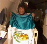 Подавший в отставку экс-президент Боливии бежал от ареста в Мексику